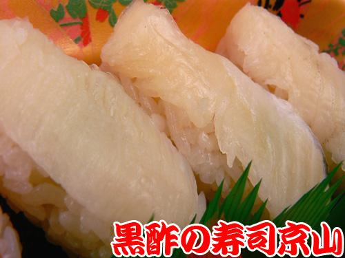 宅配寿司 麹町