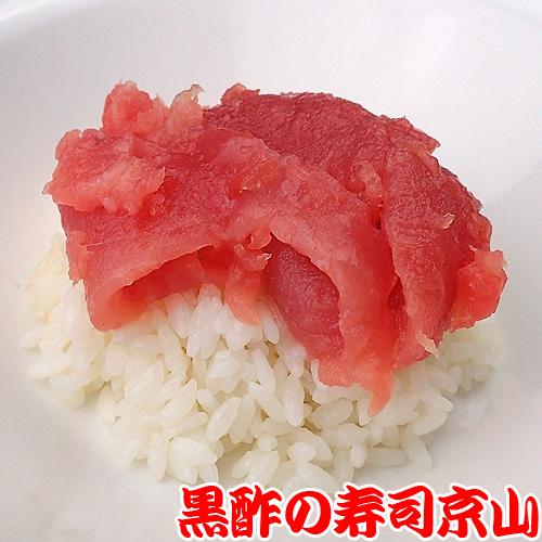 文京区 宅配寿司