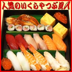 神田紺屋町 宅配寿司