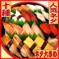 神田花岡町 宅配寿司
