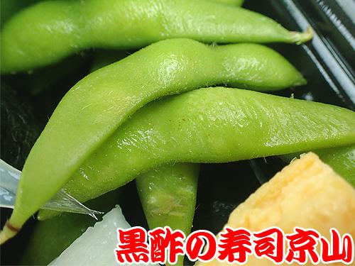 神田小川町 宅配寿司