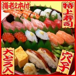 神田練塀町 宅配寿司