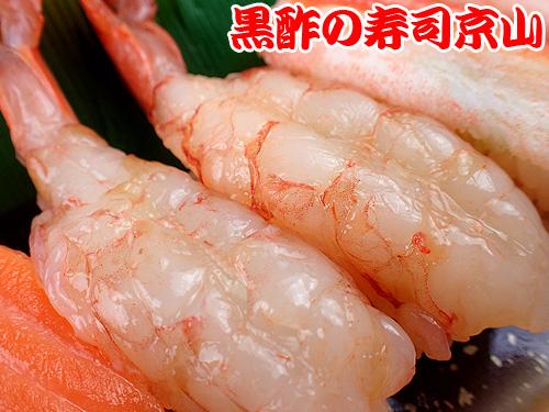 神田北乗物町 宅配寿司