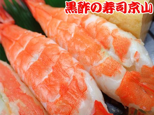 神田神保町 宅配寿司