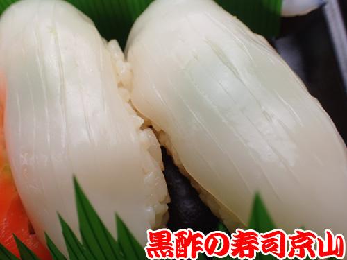 日本橋中洲 納会 寿司