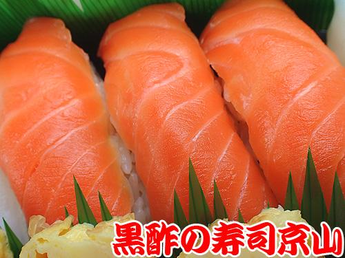 中央区 新富 納会 寿司