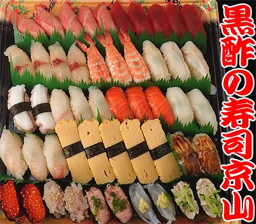 日本橋大伝馬町 納会 寿司