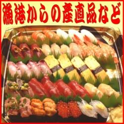 出前 寿司 正月