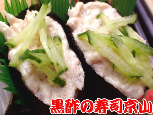 日本橋蛎殻町 納会 寿司