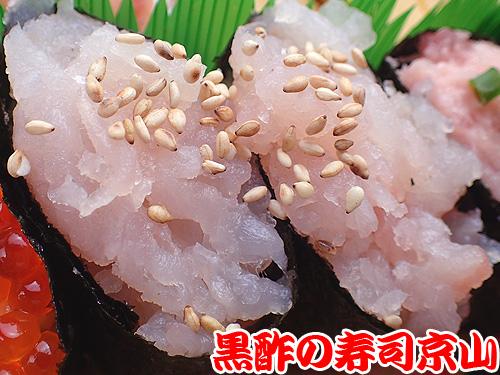日本橋小伝馬町 納会 寿司