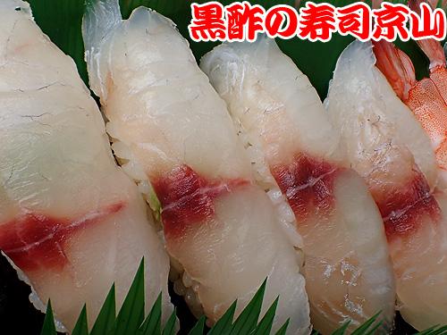 中央区 月島 納会 寿司