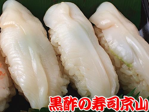 日本橋人形町 納会 寿司