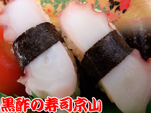 六本木 納会 宅配寿司