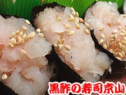 寿司 出前 港区東麻布