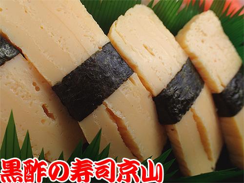 寿司 出前 江戸川区松島