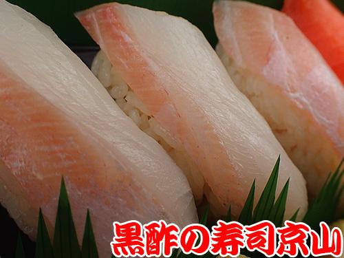 寿司 出前 江戸川区南葛西