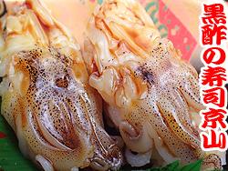 寿司 出前 港区麻布台