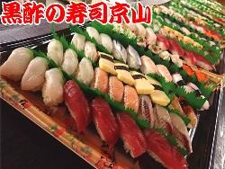 寿司 出前 神田鍛冶町