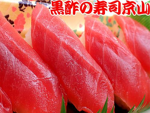 寿司 出前 港区西麻布