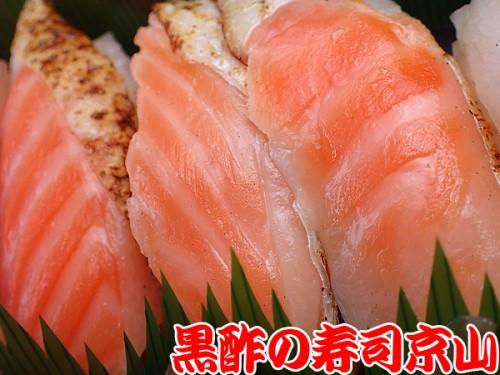 寿司 出前 渋谷区千駄ヶ谷