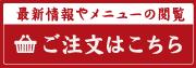 bnr_order