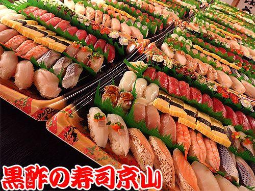 銀座 寿司 出前