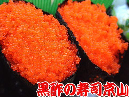 中央区 宅配寿司 八重洲
