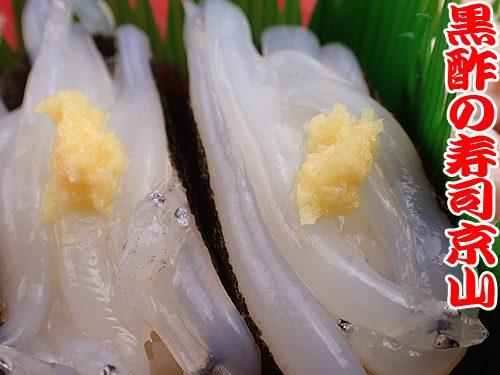 中央区 宅配寿司 勝どき
