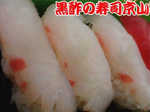 中央区 宅配寿司 晴海