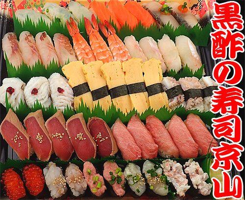 寿司メニュー 5人前