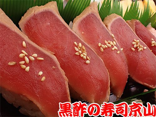 赤身のづけにぎり寿司