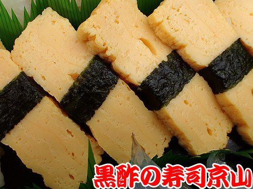 美味しい 宅配寿司 葛飾区 四ツ木