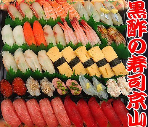 美味しい 宅配寿司 葛飾区 青戸