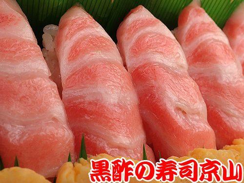 美味しい 宅配寿司 渋谷区 千駄ヶ谷