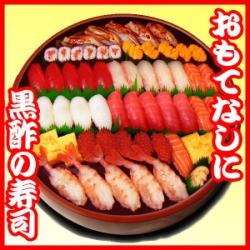 美味しい 宅配寿司 港区 虎ノ門