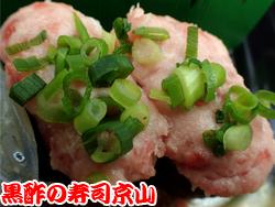 美味しい宅配寿司 江東区 毛利