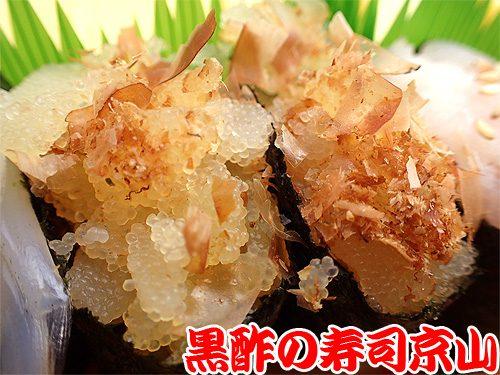 美味しい 宅配寿司 渋谷区 本町