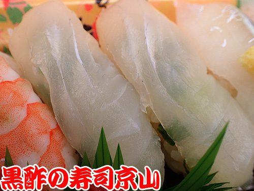 美味しい 宅配寿司 葛飾区 小菅