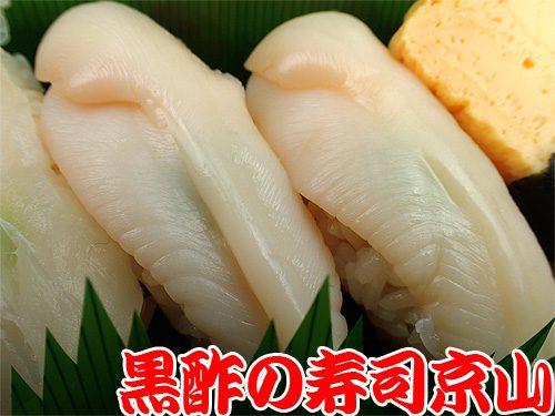 美味しい 宅配寿司 葛飾区 堀切