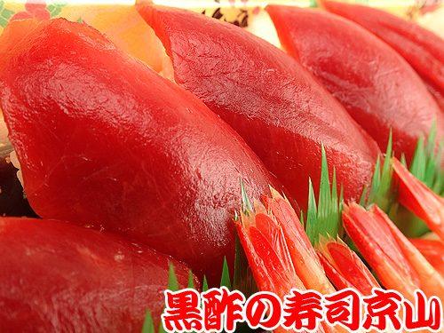 美味しい 宅配寿司 渋谷区 桜ヶ丘町