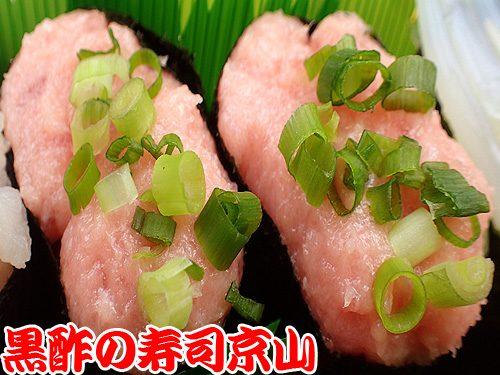 お花茶屋 美味しい 宅配寿司 葛飾区