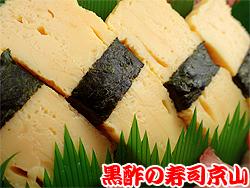 美味しい宅配寿司 江東区 冬木