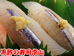 美味しい宅配寿司 江東区 東砂