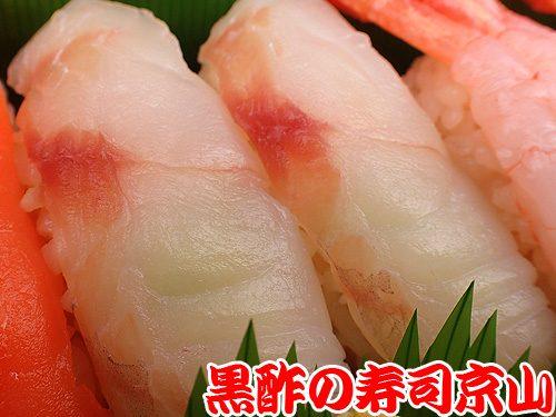 美味しい 宅配寿司 葛飾区 東新小岩