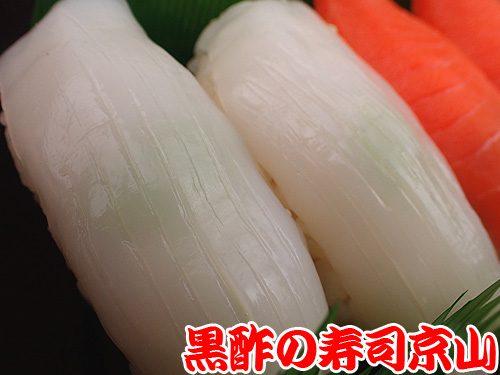 美味しい 宅配寿司 葛飾区 立石