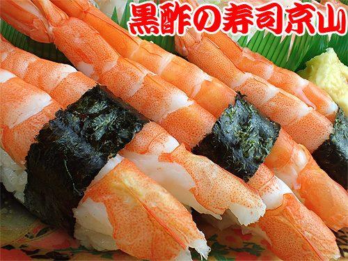 宅配寿司 日本橋中洲