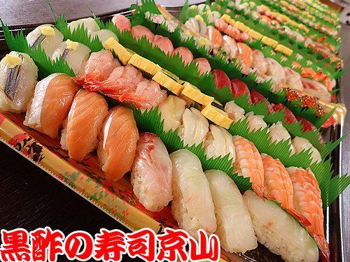 美味しい宅配寿司 台東区 浅草