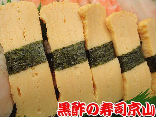 美味しい寿司 出前 江東区 常磐