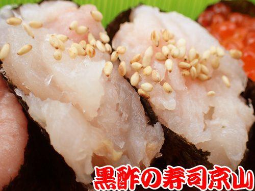 美味しい寿司 出前 日本橋小舟町