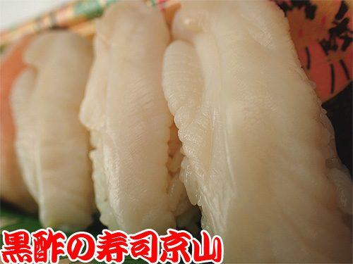 美味しい寿司 出前 江東区 千石